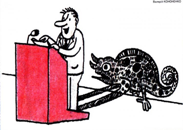 Картинка  про ораторов и хамелеонов