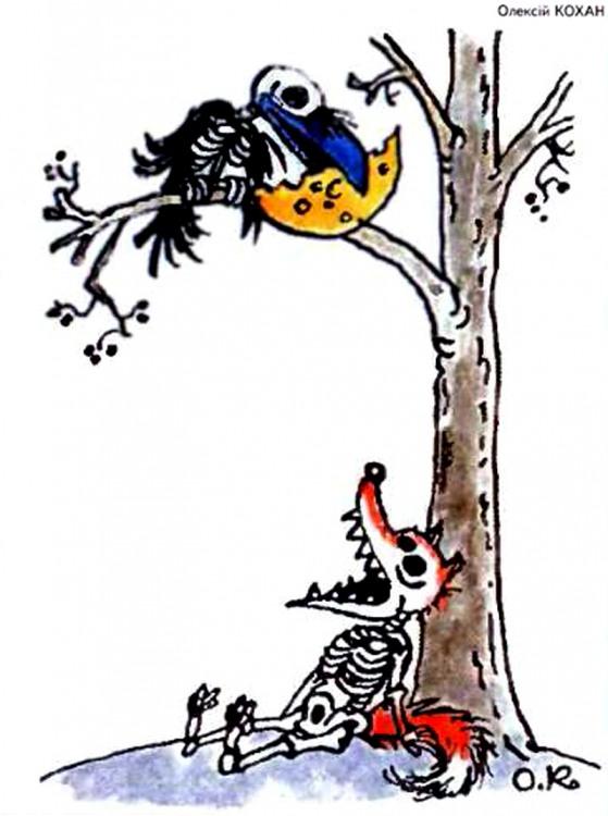 Картинка  про ворону, лису, сыр, скелет черный