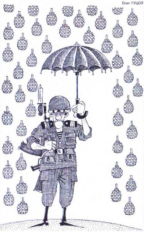 Картинка  про дождь, гранату и военных