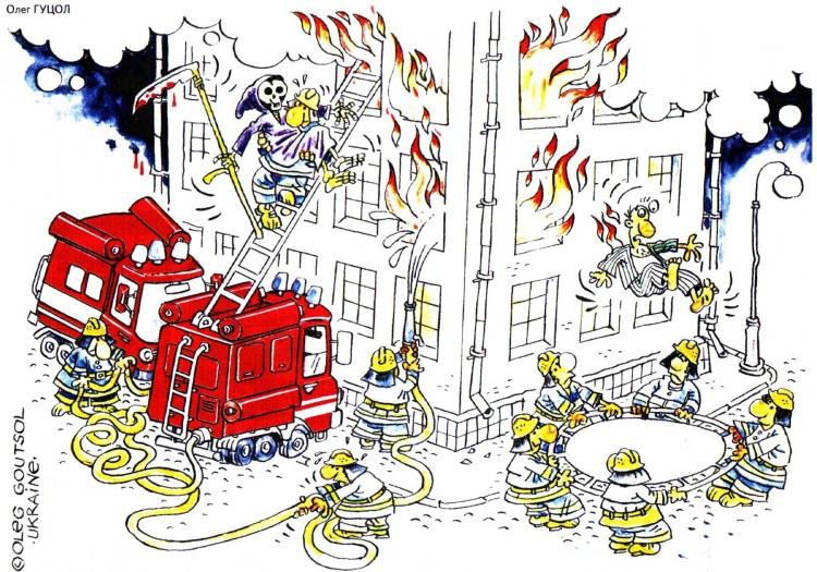 Картинка  про пожар, смерть, пожарных черный