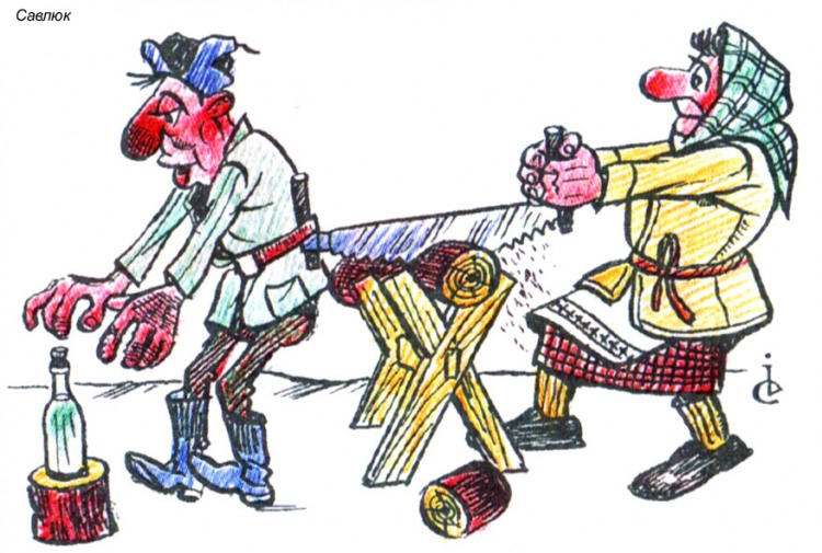 Картинка  про дрова, пьяных и пилу