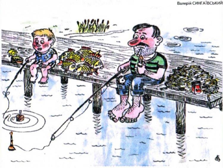 Картинка  про рыбалку и курение
