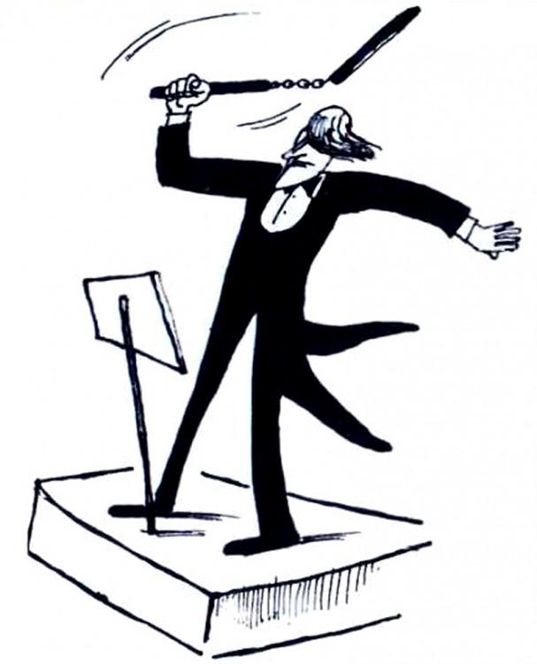 Картинка  про дирижеров и нунчаки