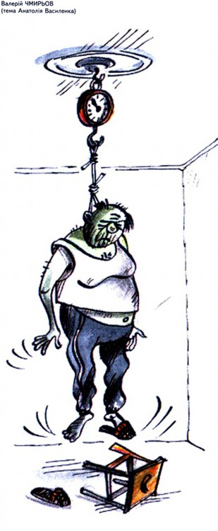 Картинка  про весы, самоубийство черный