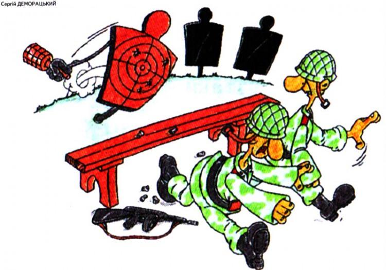 Картинка  про мишень, военных и гранату