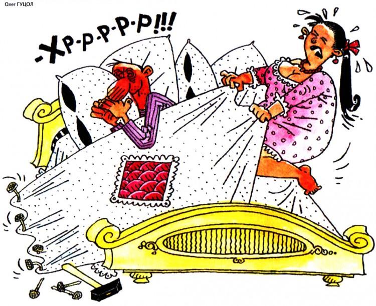 Картинка  про одеяло и мужа, жену