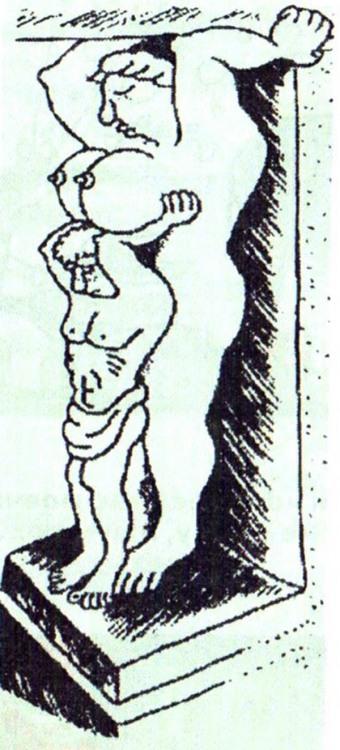 Картинка  про статую, женскую грудь пошлая