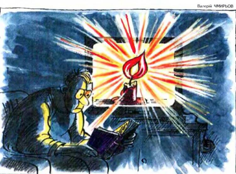 Картинка  про свечи и телевизор