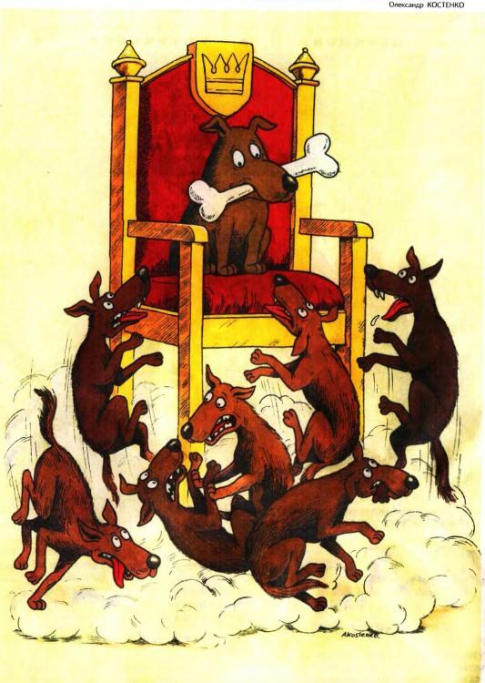 Картинка  про трон, собак и кости