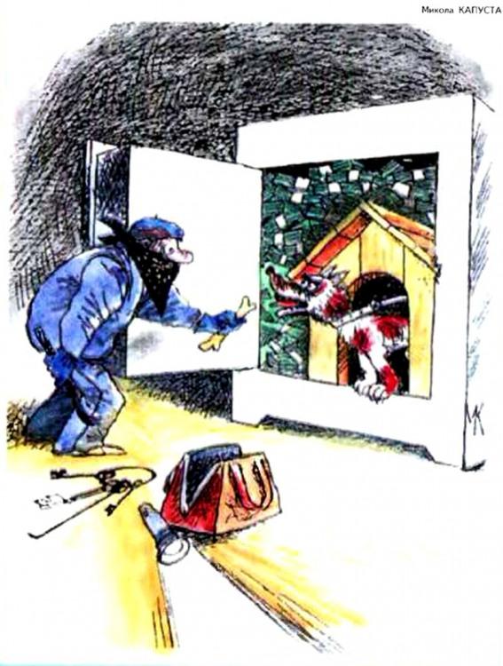 Картинка  про сейф, ограбление, собак и будку