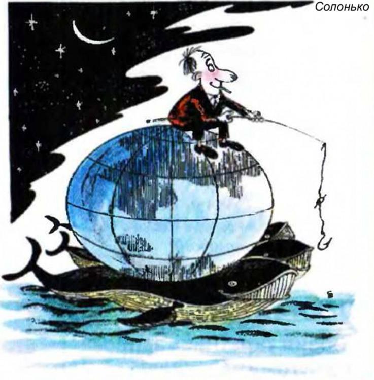 Картинка  про китов, землю и рыбаков