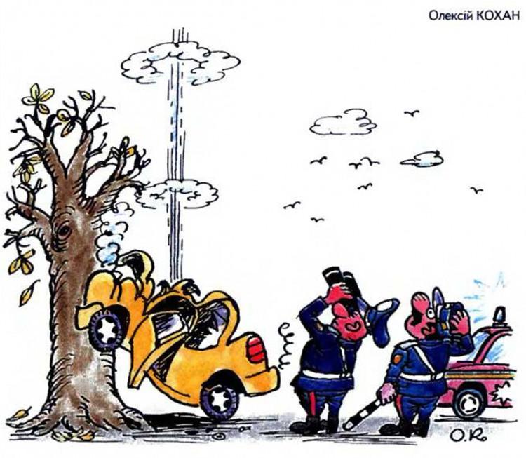 Картинка  про дтп