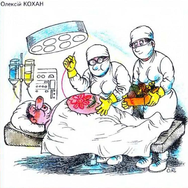 Картинка  про докторов и вышивание