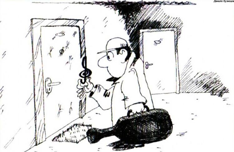 Картинка  про скрипичный ключ, музыкантов и ключ
