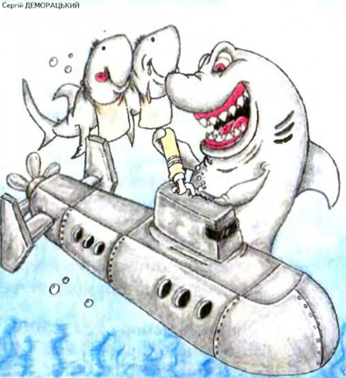 Картинка  про акул и подводную лодку