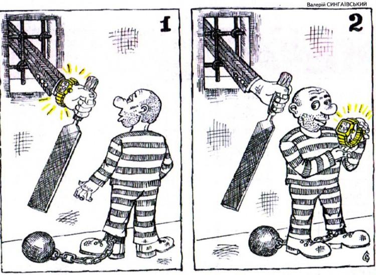 Картинка  про тюрьму, напильник, воровство и часы