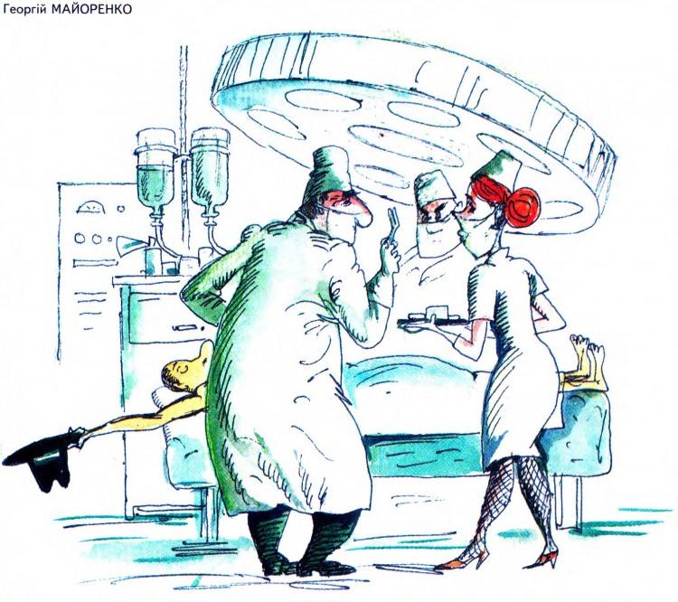 Картинка  про докторов