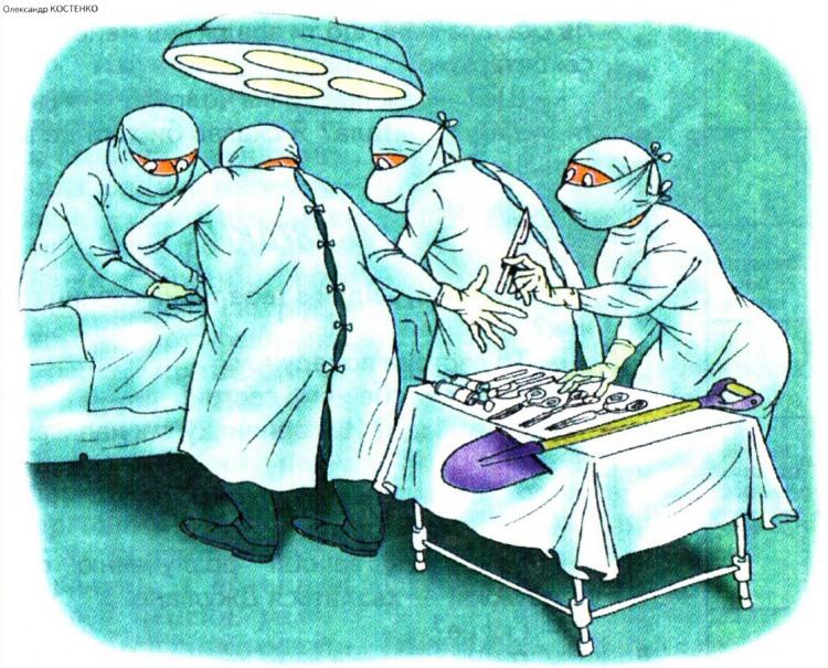 Картинка  про докторов, лопату черный