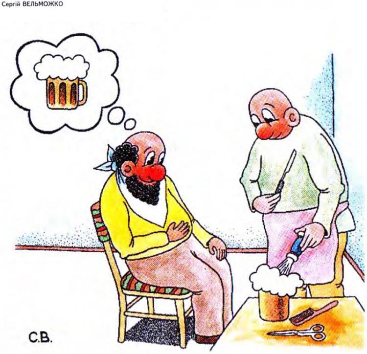 Картинка  про парикмахера, пиво игра воображения