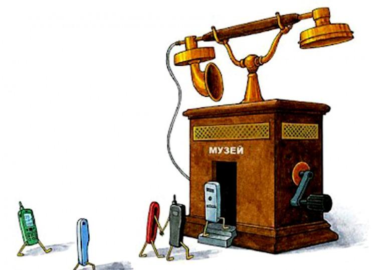 Картинка  про телефон и музей