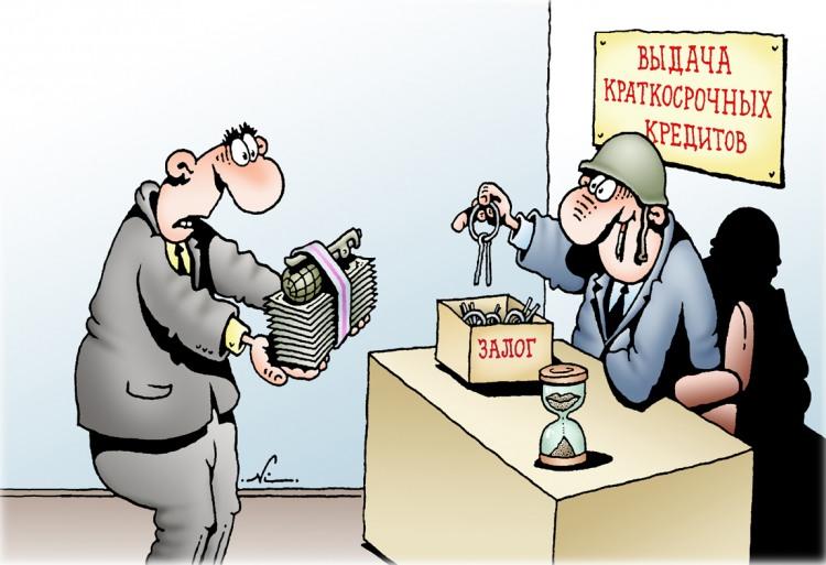 Картинка  про кредит, гранату черный