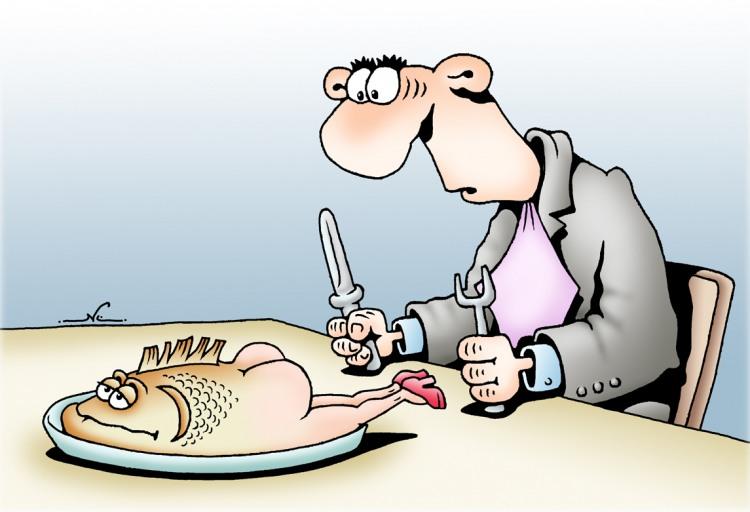 Картинка  про еду, рыбу, задницу пошлый