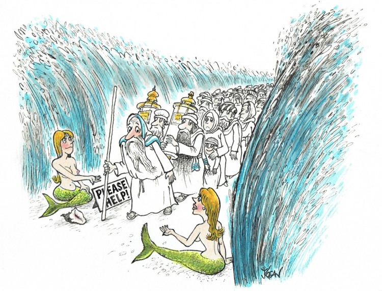 Картинка  про русалок, религию пошлый